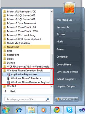 Introduction to Windows Phone 7 Development - mobiForge